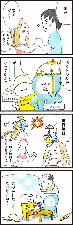 02_comic