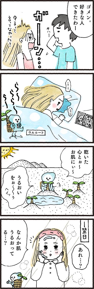 07_comic