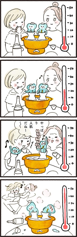 08_comic