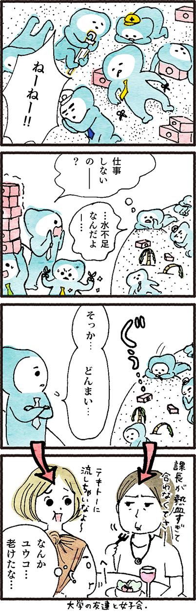 09_comic
