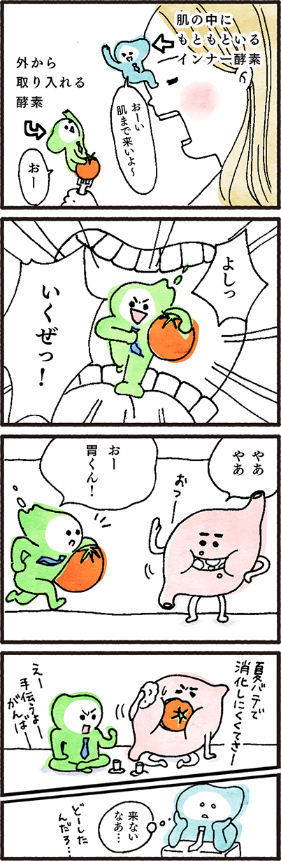 10_comic