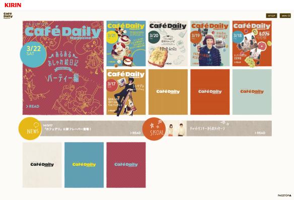 Café Daily Magazine   KIRIN
