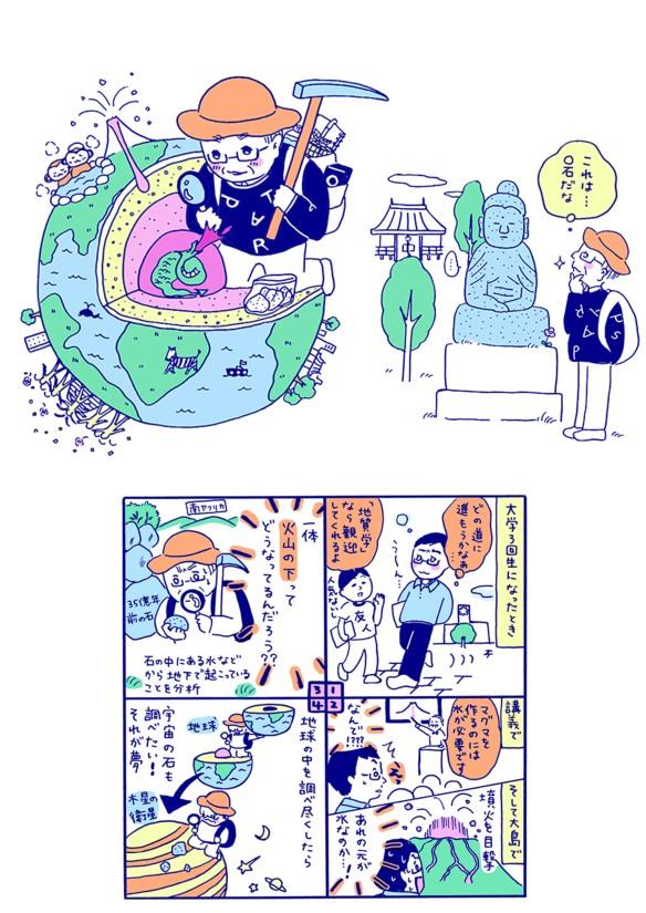 kawamotosensei
