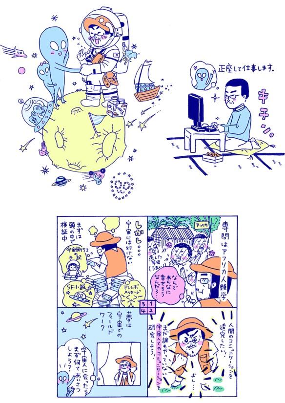 kimurasensei