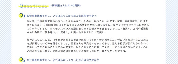 スクリーンショット(2015-09-06 0.34.03)