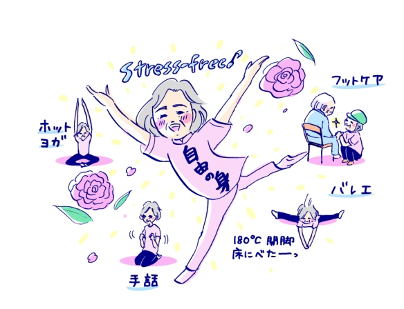 seishinkango_tsume_002