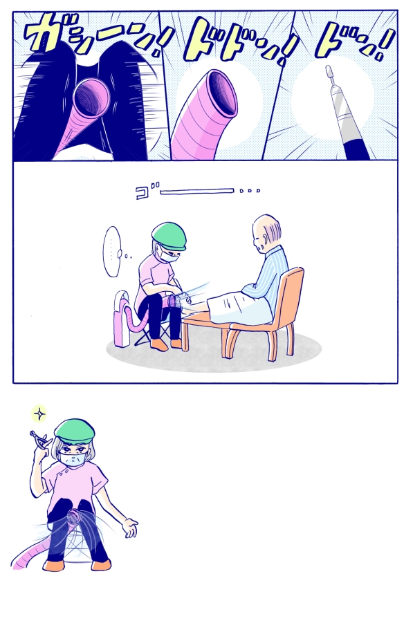 seishinkango_tsume_005